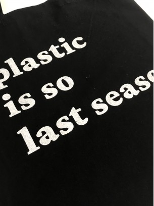 "Сумка-шоппер ""plastic is so last season"""