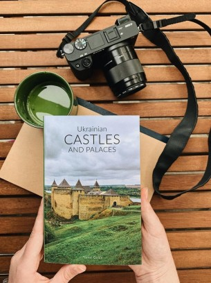 Ukrainian Castles and Palaces travel guide
